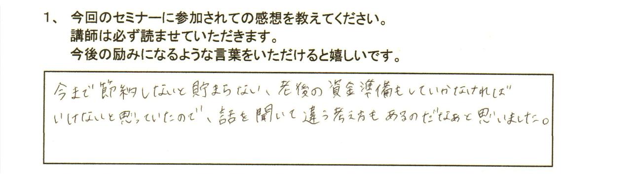 voice_001_34_w_au