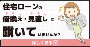bn_j_01-01